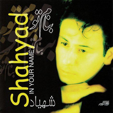 Shahyad - 'Naz Gol'