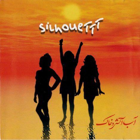 Silhouettt - 'Don't Stop Dancin'