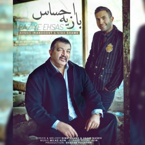 Ahmad Irandoost & Nima Shams - 'Baz Ye Ehsas'