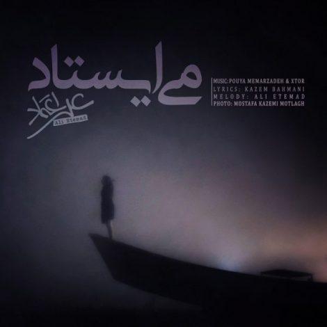 Ali Etemad - 'Mi Istad'