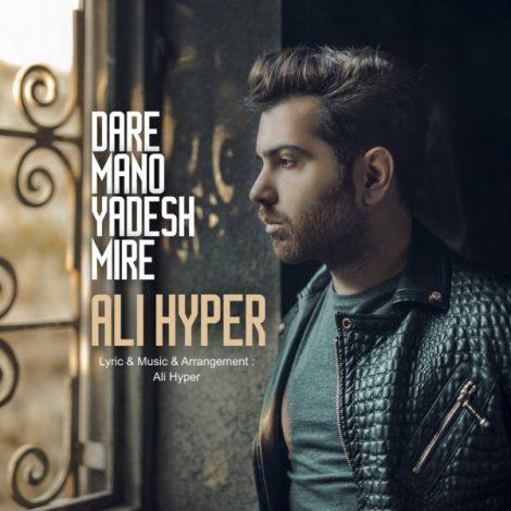 Ali Hyper - 'Dare Mano Yadesh Mire'