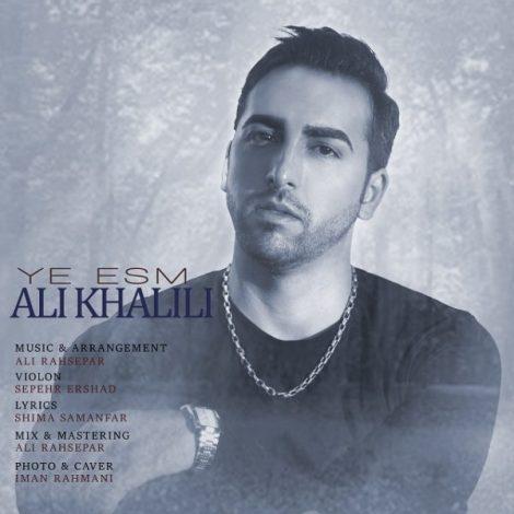 Ali Khalili - 'Ye Esm'