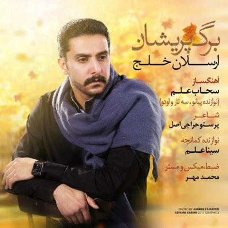 Arsalan Khalaj - 'Barge Parishan'