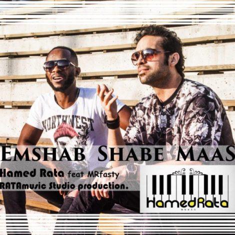 Hamed Rata - 'Emshab Shabe Maas (Ft. MRfasty)'