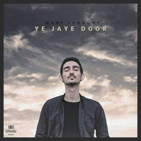 Hani Sadeghi - 'Ye Jaye Door'