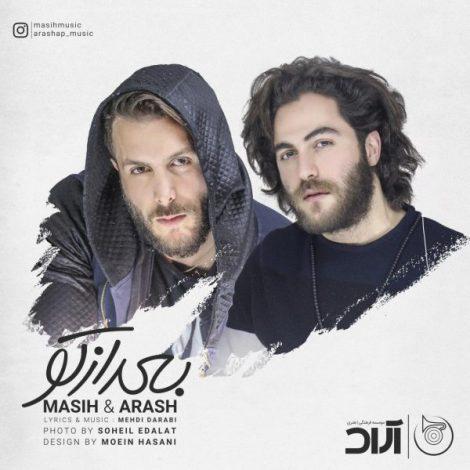 Masih & Arash - 'Bad Az To'