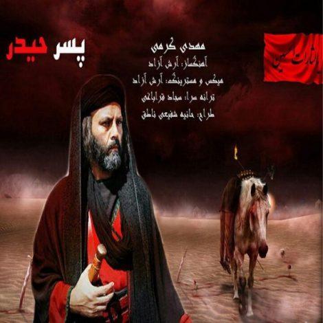 Mehdi Karami - 'Pesar Heydar'