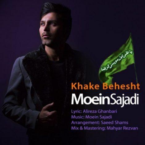Moein Sajadi - 'Khake Behesht'