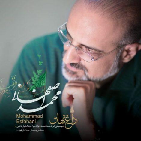 Mohammad Esfahani - 'Daghe Nahan'