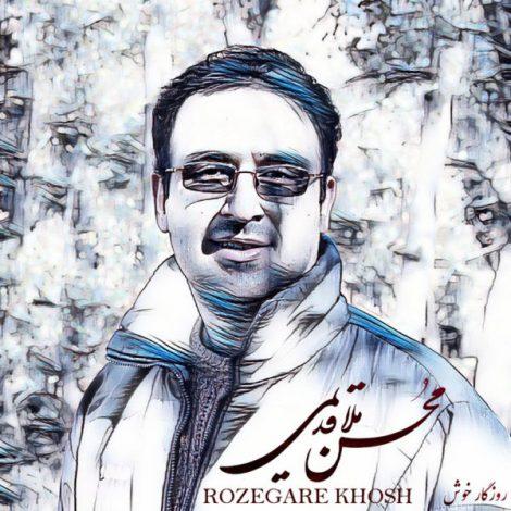 Mohsen Mollaghadimi - 'Roozegare Khosh'