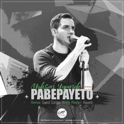 Mohsen Yeganeh - 'Pa Be Paye To (Saeid Gordan Remix)'