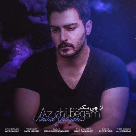 Navid Yahyaei - 'Az Chi Begam'