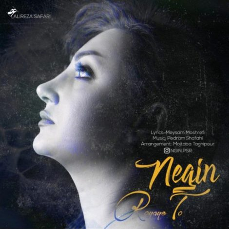 Negin - 'Royaye To'