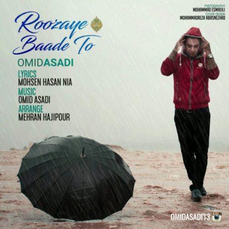 Omid Asadi - 'Roozhaye Baade To'