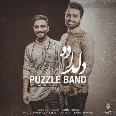 Puzzle Band - 'Del Dade'