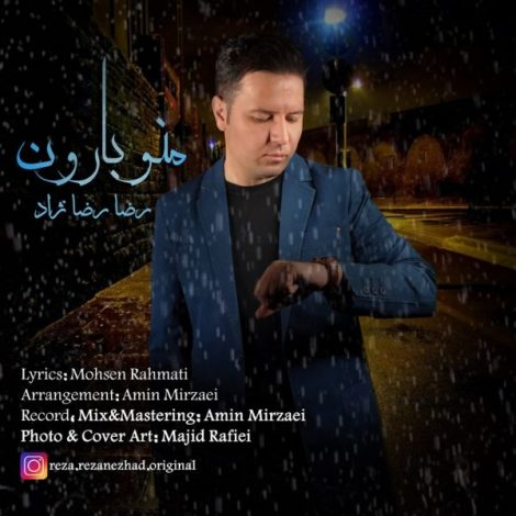 Reza Rezanezhad - 'Mano Baroon'