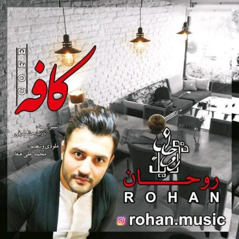 Rohan - 'Cafe (New Version)'
