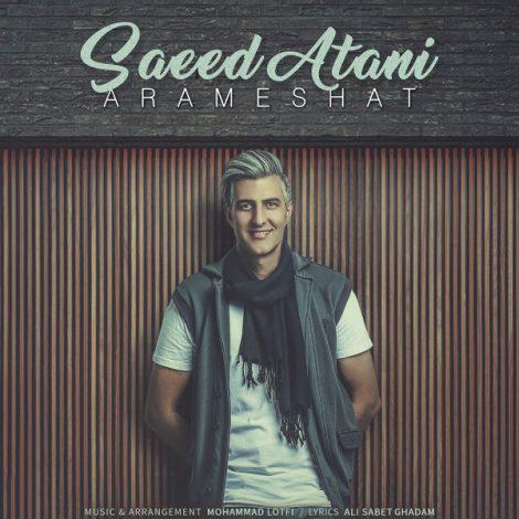 Saeed Atani - 'Arameshat'