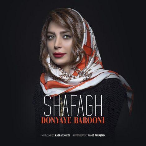 Shafagh - 'Donyaye Barooni'