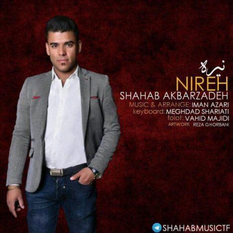 Shahab Akbarzadeh - 'Nireh'