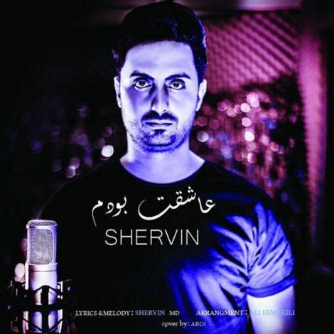 Shervin - 'Asheghet Bodam'