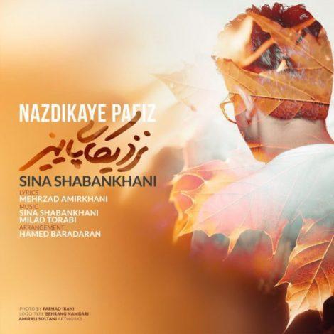 Sina Shabankhani - 'Nazdikaye Paeiz'