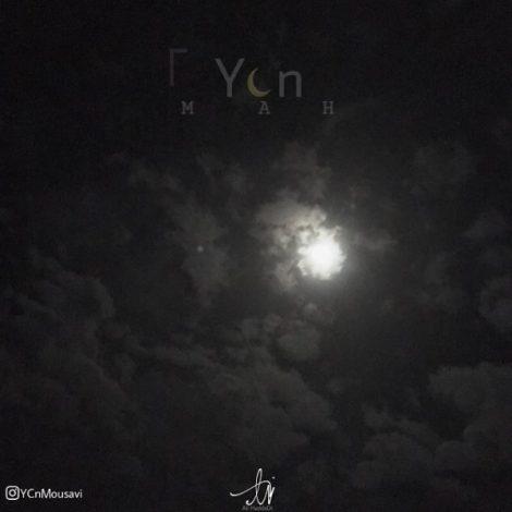 YCn - 'Mah'