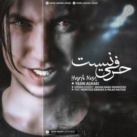 Yasin Aghaei - 'Harfi Nist'