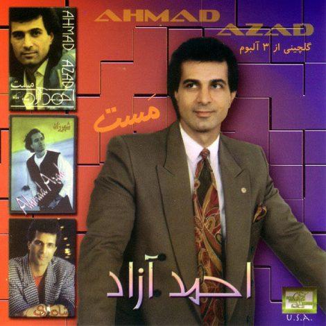 Ahmad Azad - 'Goleh Man'