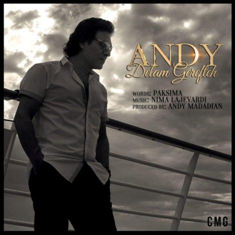 Andy - 'Delam Gerefteh'
