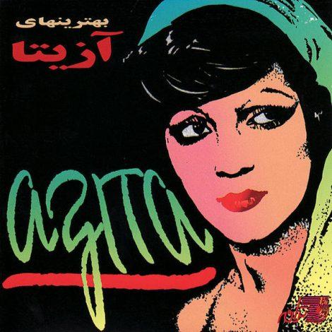 Azita - 'Marde Man'