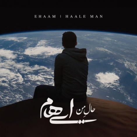 Ehaam - 'Haale Man'
