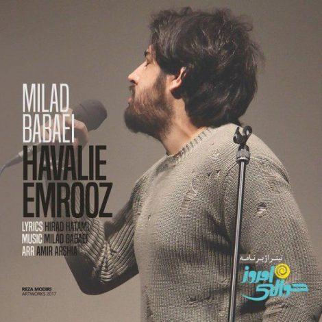 Milad Babaei - 'Havaliye Emrooz'