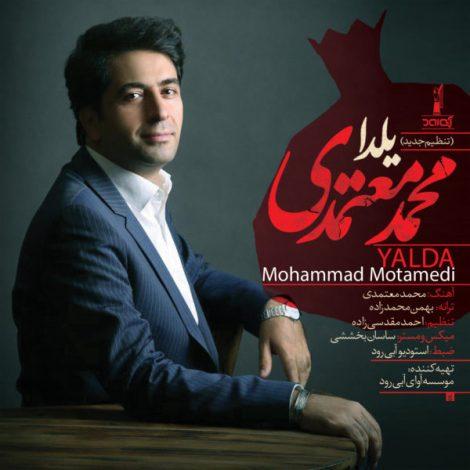 Mohammad Motamedi - 'Yalda (New Version)'