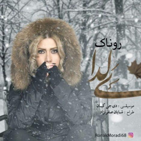 Ronak - 'Yalda'