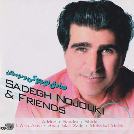 Sadegh Nojouki - 'Velveleh'