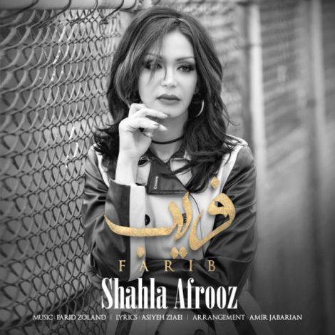 Shahla Afrooz - 'Farib'