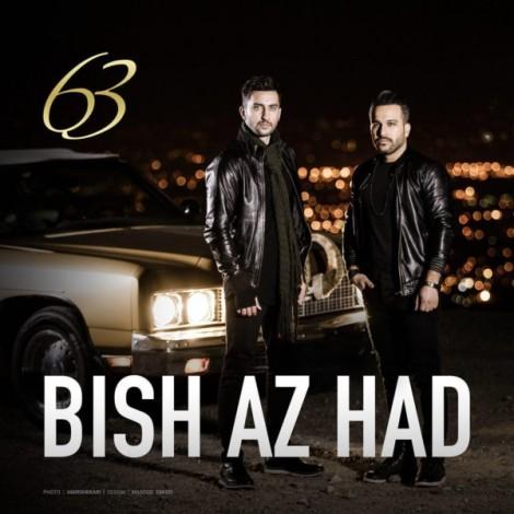 63 Band - 'Bish Az Had'