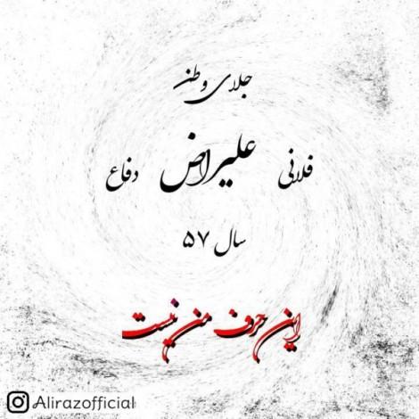 Aliraz - 'Jalaye Vatan'