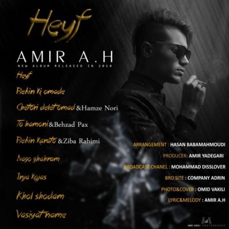 Amir A.H - 'To Hamooni (Ft. Behzad Pax)'