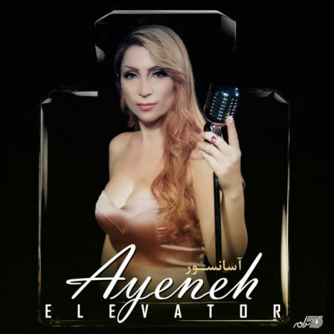 Ayeneh - 'Man Motmaenam'