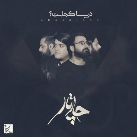 Chaartaar - 'Ghoroob'