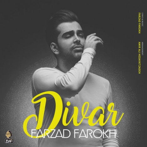 Farzad Farokh - 'Divar'