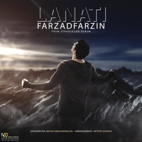 Farzad Farzin - 'Lanati'