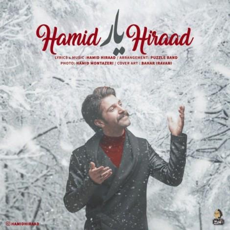 Hamid Hiraad - 'Yar'