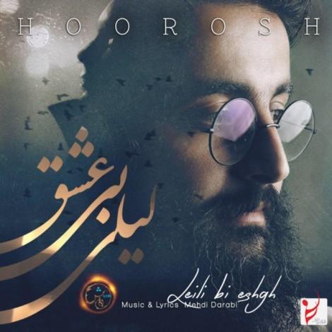 Hoorosh Band - 'Leili Bi Eshgh'