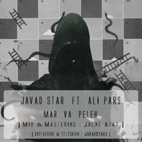 Javad Star - 'Mar Va Peleh (Ft. Ali Pars)'