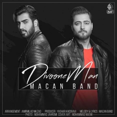 Macan Band - 'Divoone Man'