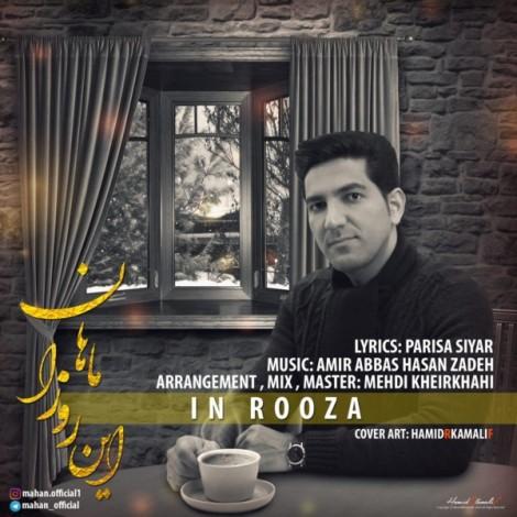 Mahan - 'In Rooza'