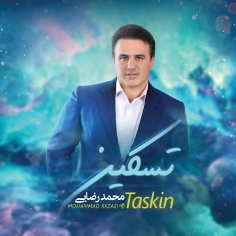 Mohammad Rezaei - 'Taskin'